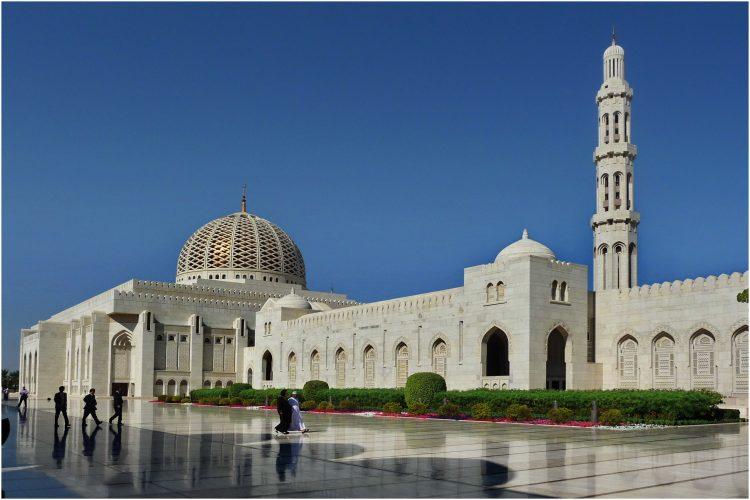 Mascate et la Grande Mosquée du Sultan Qaboos